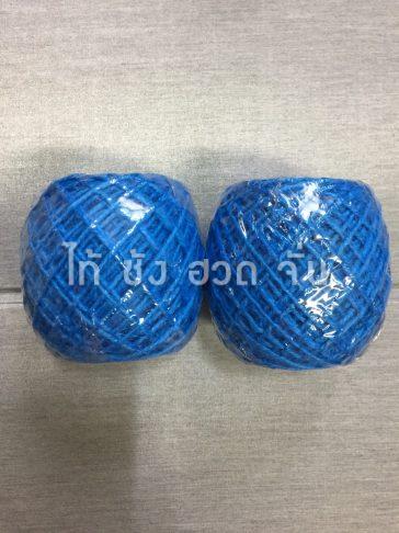 เชือกปอย้อมสีเส้นใหญ่ขนาด 2.5 มม. สีฟ้า no.02