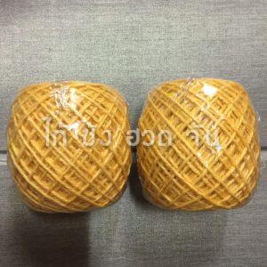 เชือกปอย้อมสีเส้นใหญ่ขนาด 2.5 มม. สีเหลืองไข่ไก่