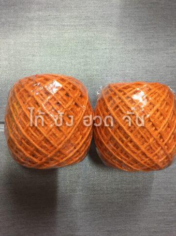 เชือกปอย้อมสีเส้นเล็กขนาด 1.5 มม. สีส้ม no.01