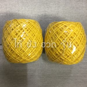 เชือกปอย้อมสีเส้นใหญ่ขนาด 2.5 มม. สีเหลือง