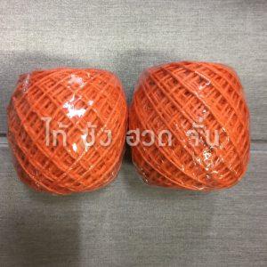 เชือกปอย้อมสีเส้นใหญ่ขนาด 2.5 มม. สีส้ม no.02