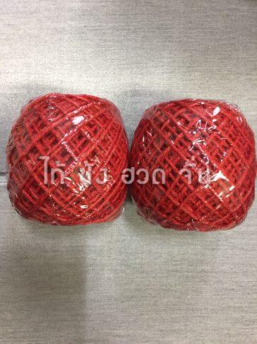 เชือกปอย้อมสีเส้นเล็กขนาด 1.5 มม. สีแดง