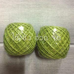 เชือกปอย้อมสีเส้นใหญ่ขนาด 2.5 มม. สีเขียว no.1