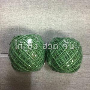 เชือกปอย้อมสีเส้นใหญ่ขนาด 2.5 มม. สีเขียว no.2