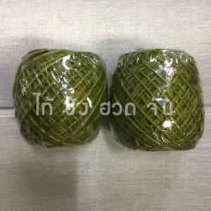 เชือกปอย้อมสีเส้นเล็กขนาด 1.5 มม. สีเขียว no.3
